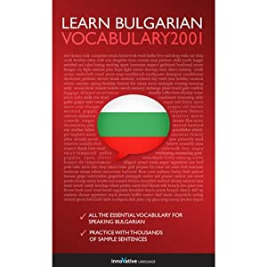 Learn Bulgarian Audiobook