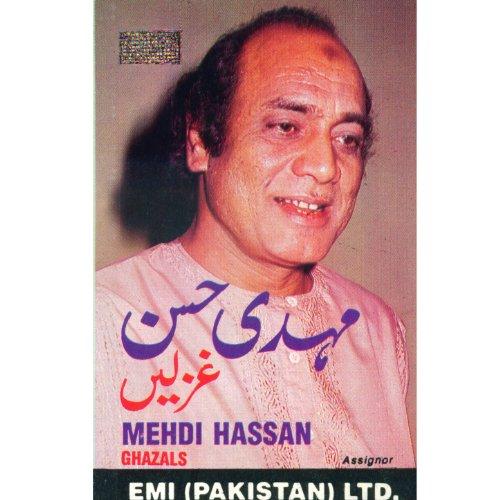 A Golden Voice - Talat Mahmood