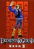 EREMENTAR GERAD(12) BLADE COMICS