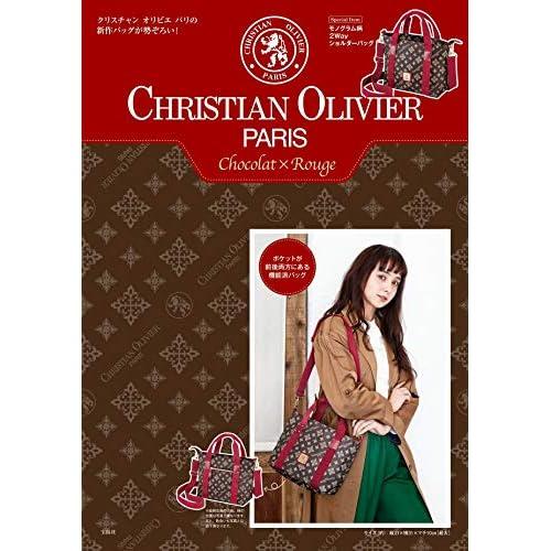 CHRISTIAN OLIVIER PARIS Chocolat×Rouge 画像