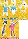 Takara Tomy Adventure Time Figure Mascot Strap 3 ~1.5