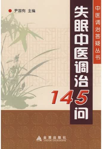 Traditional Chinese Medicine Treating Insomnia 145 Q