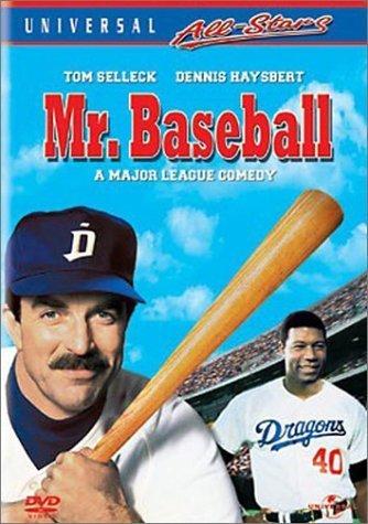 Mr. Baseball by Universal Studios