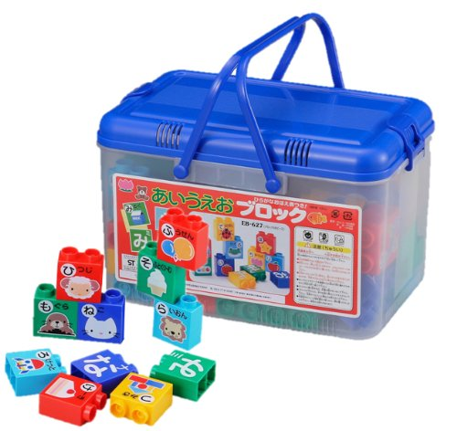 Japanese alphabet block EB627 with a hiragana memory table