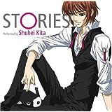 STORIES (TVアニメ『ミラクル☆トレイン〜大江戸線へようこそ〜』EDテーマ)