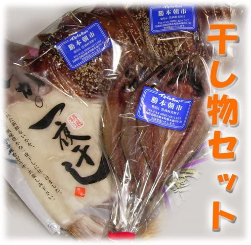 手造りの美味しさ アジの開き・みりん・イワシみりん・イカの一夜干しのセット
