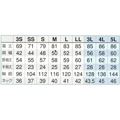 (アイトス) AITOZ 形態安定 長袖 オックス ボタンダウンシャツ (AZ7822) 【3S~5Lサイズ展開 男女兼用 】