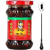 Chili in Oil (Chili Oil Sauce) - 9.70oz (Pack of 1)