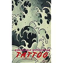 Kanagawa Wave Japanese: The Great Wave off Kanagawa (Japanese Tattoo Gallery Book 4)