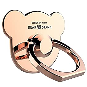 Phone Stand , Vinve Bear Metal Cell Phone Stand Holder Desk Stand 360 Rotation Portable Ring Grip Stand for iPhone 7 plus SE Samsung S6 Edge and any other phones (Rose Golden)