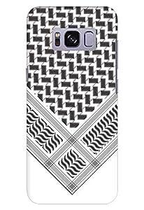 Stylizedd Samsung Galaxy S8 Plus Slim Snap Case Cover Matte Finish - Victory Shemag-Black