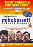 Mike Bassett: England Manager [Region 2}