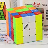 QiYi WUQUE 4x4 - Professional Speed Cube Rubik's Cube Brain Game Puzzle - STICKERLESS