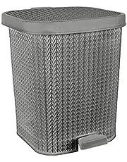 El Helal & El Negma Turt Small Trash Bin - Grey