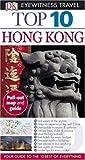 Hong Kong, Dorling Kindersley Publishing Staff, 0756645743