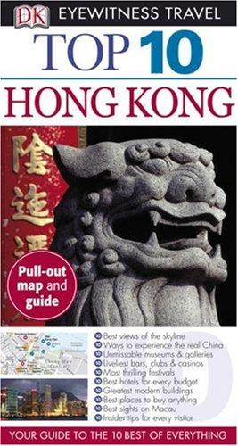 Top 10 Hong Kong (Eyewitness Top 10 Travel Guides)