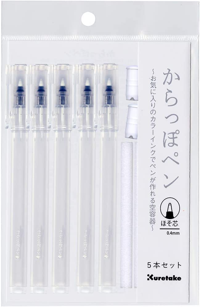 呉竹 ペン容器 からっぽペン ほそ芯 5本セット