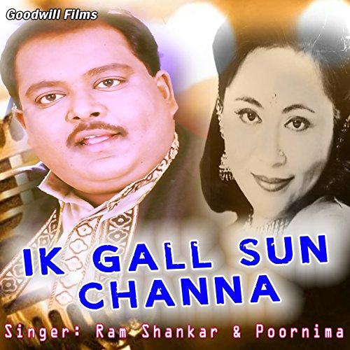 Ik Gall Sun Channa (feat. Mela) [Punjabi Romantic - Sun Galls