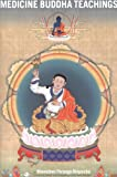 img - for Medicine Buddha Teachings book / textbook / text book