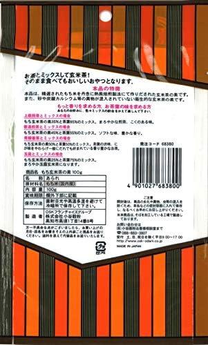 もち玄米茶の素 100g (2袋)