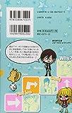 Stardust Wink 2 (Ribbon Mascot Comics) (2009) ISBN: 4088670221 [Japanese Import]