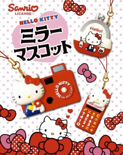 Re-Ment Hello Kitty mirror charm miniature blind box