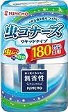 虫コナーズ リキッドタイプ 180日用 無香性 (虫よけ・消臭 )