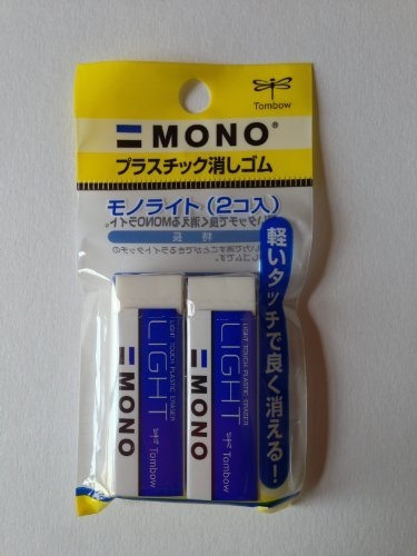 Mono Eraser (Light) by mono