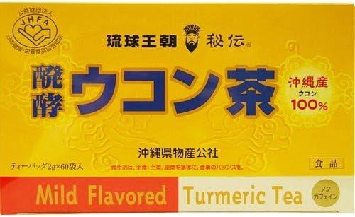 醗酵ウコン茶(大)2g×60包