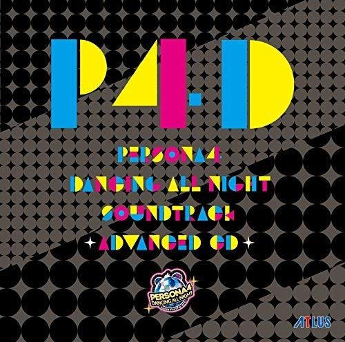 Persona 4 Dancing All Night (Original Soundtrack)