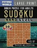 Sudoku Hard: killer sudoku large print | Full