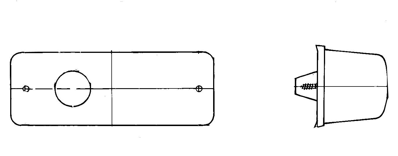 HELLA 2BM 006 692-021 Indicatore direzione supplementare Dx