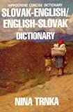 img - for Slovak-English/English-Slovak Concise Dictionary (Hippocrene Concise Dictionary) book / textbook / text book