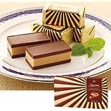 クロアチアお土産 KRAS クラッシュ バヤデラ ヘーゼルナッツチョコレート