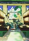 聖☆おにいさん 第3巻