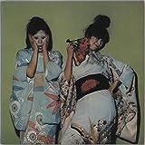 Kimono My House - Pink Rim + Inner - EX