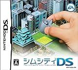 Sim City DS [Japan Import]