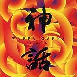 A Myth by WAPPA GAPPA (2001-01-01)