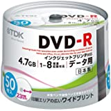 TDK データ用DVD-R 日本製 1-8倍速対応 ホワイトワイドプリンタブル 50枚スピンドル DR47PWB50PN
