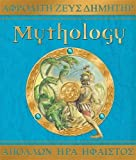 Mythology (Ology Series)