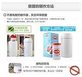 Easiyo Natural Yogurt Base and Culture, 5-Ounce