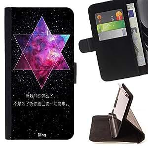Jordan Colourful Shop -Space Stars -- Leather Case Absorci¨®n cubierta de la caja de alto impacto FOR Samsung Galaxy S6 G9200 ---