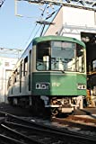 MODEMO(モデモ) MODEMO(モデモ) 江ノ島電鉄 1500形 「1501号編成」 '標準塗装2013' (M車)