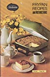 img - for Sunbeam Frypan Recipes and Instructions book / textbook / text book