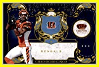 2010 Crown Royale Royalty #21 Chad Ochocinco Johnson CINCINNATI BENGALS