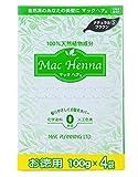 Makkuhena Natural Brown value pack 400g