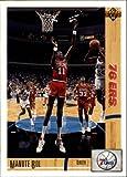 #7: 1991 Upper Deck Basketball Card (1991-92) #178 Manute Bol Near Mint/Mint