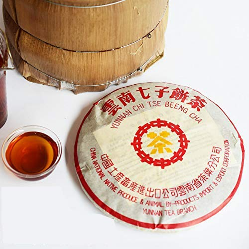 2002 Zhongchahuang Yin 7262 401 batch Pu'er cooked tea [16 years dry warehouse old Pu'er cooked tea] Yunnan dry warehouse storage treasures old tea [Yunnan Qizi cake tea] 2002 pressed 12.59oz / cake by NanJie (Image #5)