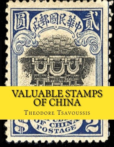 Valuable Stamps of China: Images and Price guide  of some of Chinas valuable stamps