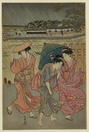 Japanese Print: Uchu sanbijin